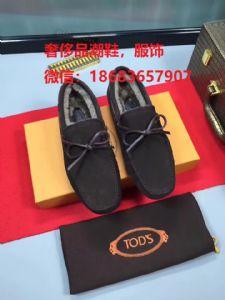 名牌爆款高品质男鞋 *高档 市场领先款 厂家高档