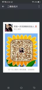 杭州四季青女装批发档口,广州红棉,新中洲等一手批发档口哪里找?