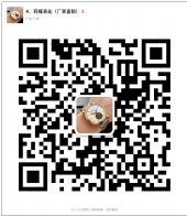 广州品牌手表工厂进货渠道厂家直销