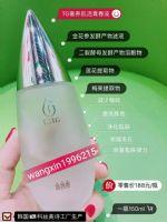 【颜膜•TG药妆•肌活青春液】有什么功能,如何使用,如何代理。图片