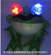 充气带灯青蛙 带绳弹跳青蛙新奇特玩具