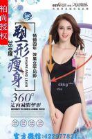 柏尚燃脂瘦身衣中国女性身材忠实守护者,减,肥塑形一步到位