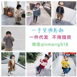 做微商代理童装市场前景怎么样?宝妈适合做什么?