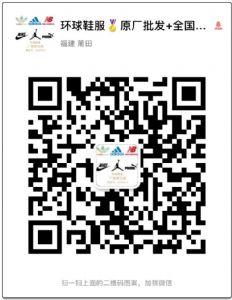 品牌运动鞋运动服批发工厂直销专注真标,专柜品质Get毒版等!!!
