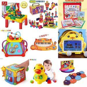 绘本玩具童装母婴用品*货源微商代理,一对一培训教客源引流图片