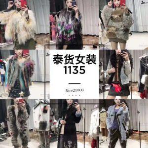 网红爆款女装,厂家外贸高端品牌,免费代理,一件代发