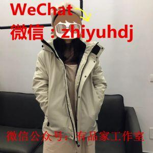 上海UA安德玛官网同款运动羽绒服代购服装店货源批发代理