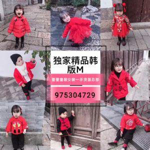 韩版童装一件代发诚招代理可加盟图片