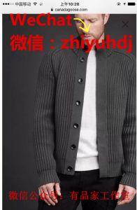 江苏常熟服装市场加拿大鹅服装批发代理微商货源一件代发
