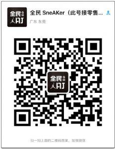 莞产AJ 喷泡 高端品牌复刻 一手货源图片