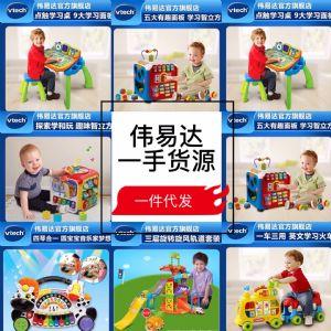 品牌玩具代理尿不湿母婴用品童装代理一手货源一件代发无需囤货图片