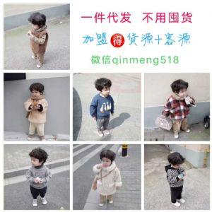 宝妈想做微商代理童装,怎么找到货源?