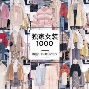 闺蜜团队韩国东大门南大门本土直邮代购女装童装包饰品一手货源图片