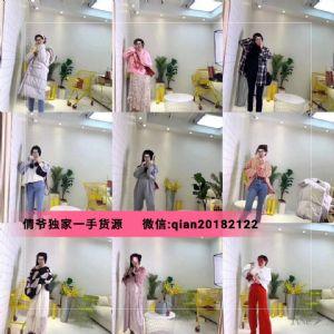 韩版女装童装一手货源 厂家直销 一件代发 微信代理教加粉开网店