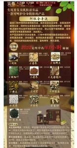 昊尊系列产品的详细介绍图片