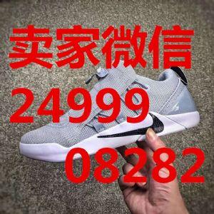 细说一下莆田耐克鞋子分多少个级别,一般批发多少钱一双