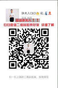 中国十大健康暴利产品排行榜 净夫人排行前十图片