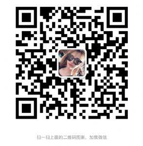 广州阿迪耐克新百伦彪马万斯匡威鞋子货源代理批发招收微信代理