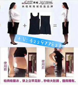 柏尚收腹衣是不是穿上勒的紧才显瘦,真的有瘦身的功效吗?