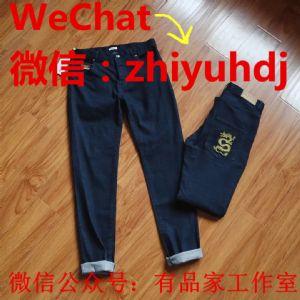 供应原单外贸kenzo高田贤三牛仔裤代工厂直销货源 常熟代发图片