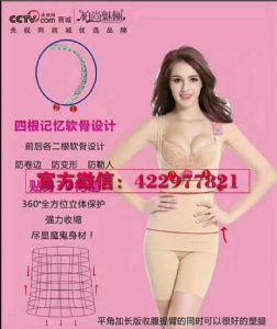柏尚收腹衣减,肥的原理是这样的,怪不得那么多女人想要穿。