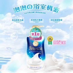 COW牛乳石碱浓密泡沫沐浴露货源批发代发图片