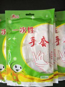 精装一次性塑料手套生产厂家
