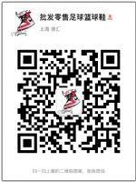 衡阳市乔丹aj1批发零售图片