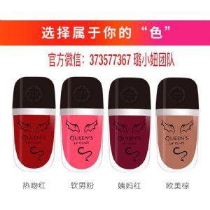 妆后公司的葵儿唇釉有几个颜色?多少钱一支