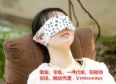 维纳斯之瞳蒸汽眼罩工厂店 蒸汽眼罩遮光眼罩热敷眼罩学生眼罩黑眼圈眼袋眼纹眼疲劳