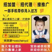童装益智玩具母婴用品一手货源,免费代理!