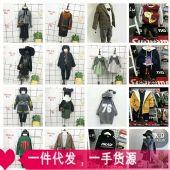 时尚童装韩版女装厂家一手货源招代理招加盟