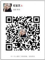 旺宝艺贸易专业批发品牌运动鞋 支持放店 一件代发店铺图片