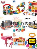 儿童玩具 品牌玩具一手货源 代理 一件代发 费雪 汇乐  火火兔