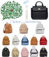 *mcm包包,广州高档著�计钒�包-优质货源