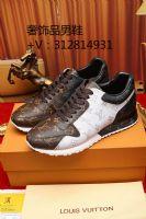 LV路易威登新款大牌高仿男鞋一比一男鞋高品质
