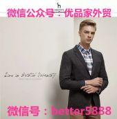 原厂工厂哈吉斯男装西服外套零售批发支持退换图片