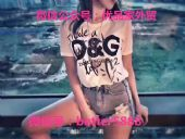 工厂品质DG杜嘉班纳女装T恤打底衫一手货源批发图片