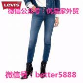 原厂工厂李维斯女装牛仔裤一手货源诚招代理图片