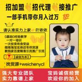 微商欧韩潮流时尚童装厂家一手货源 免费代理一件代发货