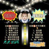 童装玩具母婴用品一站式供货,微商代理首选!