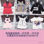 优质厂家高端童装女装一手货源基地一件代发