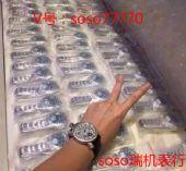 广州高仿手表工厂货源 有微商相册 免费代理 支持一件代发货到付款>图片