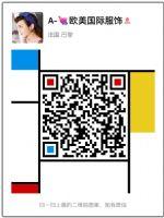 高档奢侈品牌服装 广州厂家一手货源图片