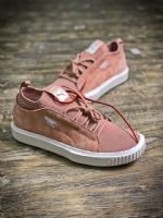 彪马(Puma) Breaker Knit Sunfaded