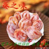 秦之味富平柿饼