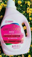 微信微商卖的coco 洗衣液好用吗?联系方式多少?图片