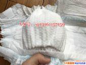 高端尿不湿宠爱纸尿裤采用热风面料,网店货源门店微商代理