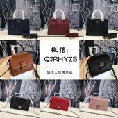 奢侈品包包皮具名表厂家直销货源招代理加盟