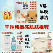 VJT创业平台丽琴y1113593018
